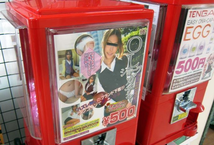 Japan - Used Panty Vending Machines
